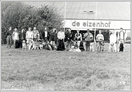 2e locatie Elzenhof AKC voetbalveld 1